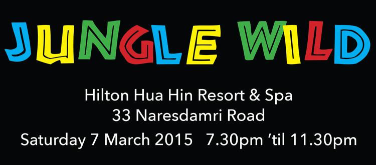 'Jungle Wild' at Hilton Resort & Spa, Hua Hin
